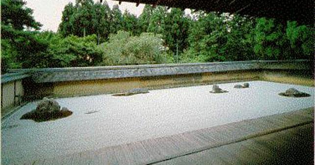 Giardino Zen In Italia : Contemplare il vuoto spunti di riflessione attorno al