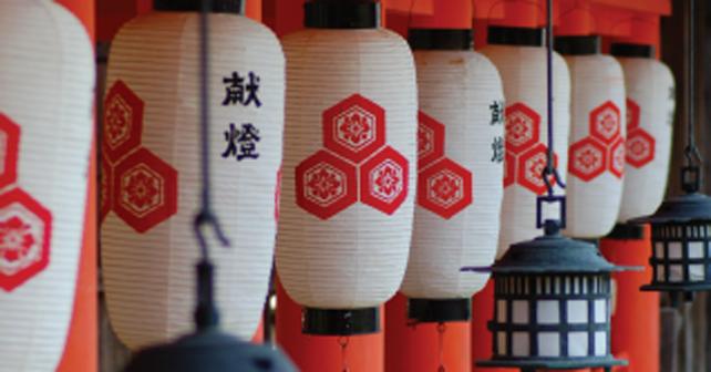 Calendario Lezioni Unicatt.Corso Di Lingua E Cultura Giapponese All Universita