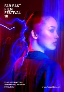 FEFF18-poster