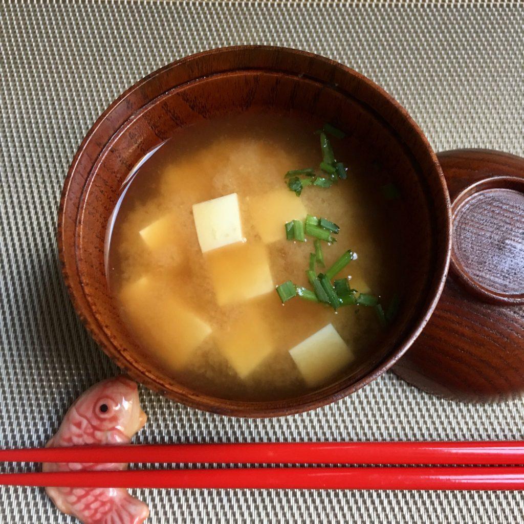 omiotsuke