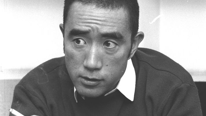 Mishima Yukio