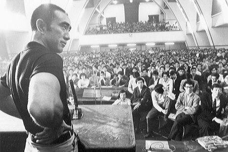 Yukio Mishima - Discorso agli studenti