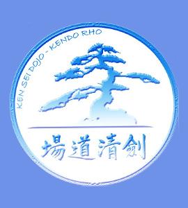 A.S.D. Kensei Dojo - Kendo Rho