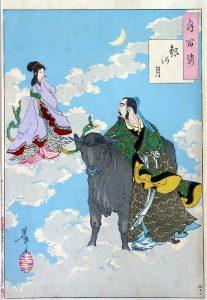 tanabata mito