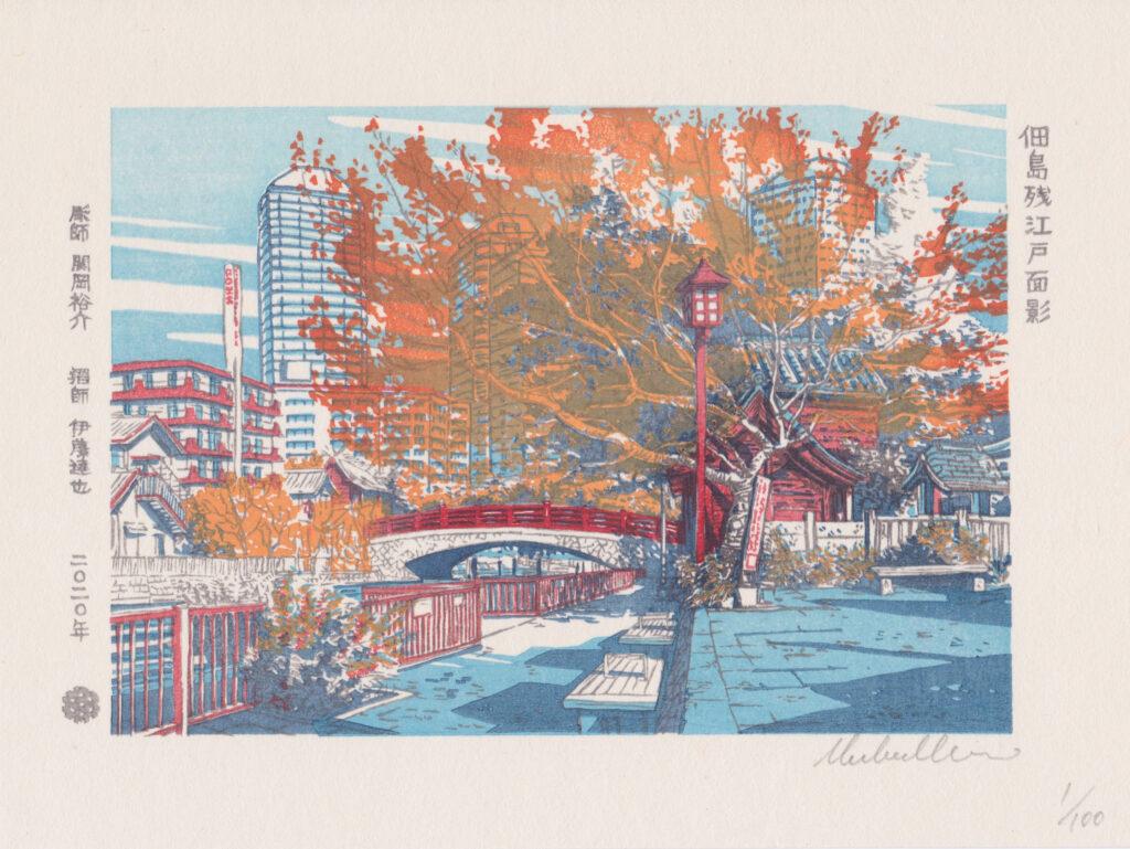©Ukiyo-e Project e ©ESH Gallery